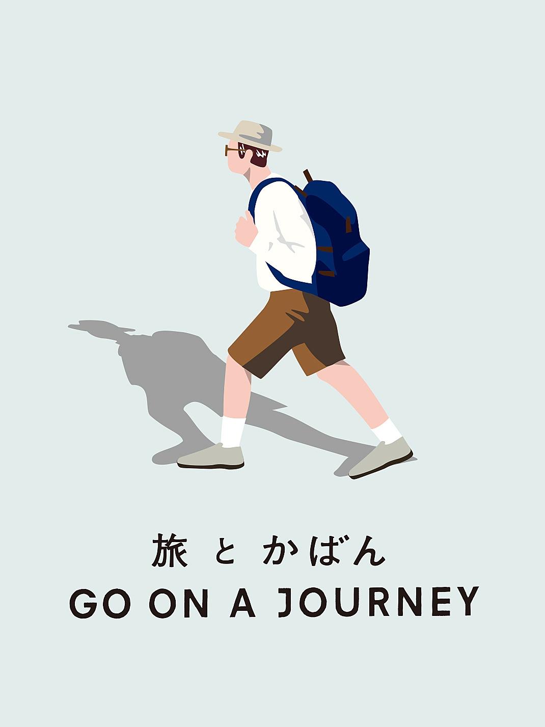 旅とかばん